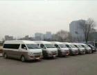 芝罘烟台巴士租赁,同城的汽车租赁服务信息