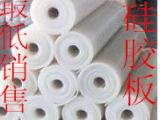 厂家供应 乳白色硅胶板 耐高温硅胶板 硅胶方条 硅胶管 硅胶布