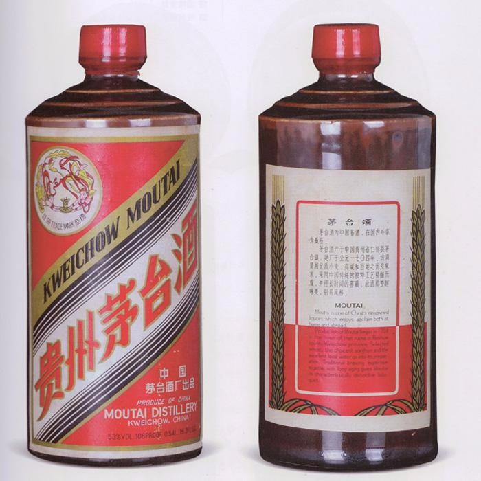 沈阳茅台酒回收价格, 14年茅台酒回收价格