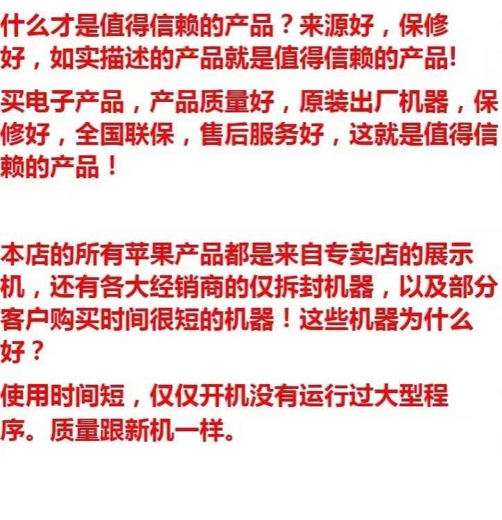 全北京苹果售后服务维修中心