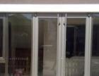 一诺断桥铝塑钢门窗