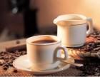 海口上岛咖啡加盟多少钱