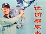 三元東橋景田百歲山,雀巢飲用水,農夫山泉飲用水,娃哈哈純凈水