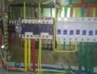水电,机电,灯具,洁具维修安装