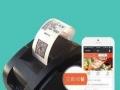 码科微信点餐软件,微信点餐开发,收银机,给你更好的