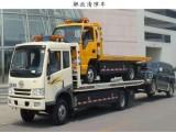 上海青浦区附近道路救援公司电话 青浦区拖车 青浦区送油
