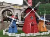 荷兰风车租赁出售