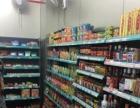 白云区加盟便利店超市转让