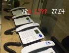 包月电话,无线座机卡市话无限打,宽带月交费