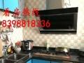 (急售) 延伸段锦绣园苑3房全新装修现低价急售只需39.8万