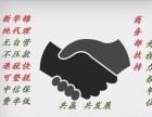 国税海关A类资质--山东新华锦代理全国出口退税垫税