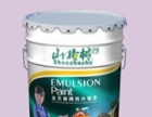 油漆涂料代理品牌哪个好山楂树漆中国十大品牌油漆涂料