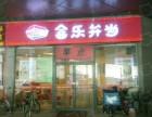 朝阳亚运村102 生意转让,适合做小吃快餐店生意