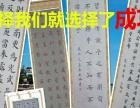 北京专业的书法、美术培训 考级 报名中(多校区)