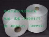 优质纯棉纱21支24支 全棉纱 纯棉针织