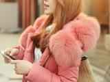 2014冬新款韩版太阳花狐狸毛大毛领女中长款修身加厚羽绒服