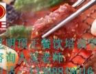云南昆明无烟烧烤海鲜烧烤水果烧烤炒饭小吃技术培训