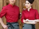 满尚服装专业生产销售南宁服装厂,围裙定做市场前景值得您的信赖
