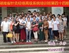 怀化针灸培训 湖南省**教学团队纯技术培训