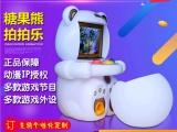龙赢动漫儿童游艺 室内整场策划 电玩设备厂家