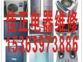 珠海油烟机维修热水器太阳能煤气炉微波炉消毒柜珠海厨房油烟清洗