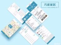 徐州App开发 小程序开发 公众号开发 点餐系统 多店铺