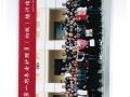 徐州市我享幸福院 养老院 老年公寓 护理院