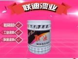环氧导静电防腐漆 山东油漆厂直销价格低 电厂 油罐内部专用