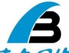 青岛BGP高防服务器 游戏、网站服务器