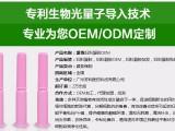 广州妇科凝胶厂家 妇科凝胶品牌排行榜