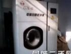 闲置全封闭GX-6全自动服装干洗设备处理
