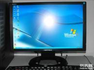 本人诚心转让品牌19寸液晶电脑,键盘 鼠标 主机 液晶
