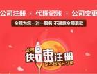 武汉公司注册公司-个体工商注册,诚信经营