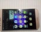 转让:华为麦芒4(九成新)手机