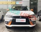 湖南优小步汽车专注于汽车销售汽车销售 招商加盟