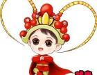 戏米教育:少儿京剧培训机构加盟和进校园合作