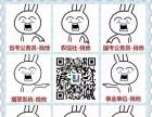 南阳京佳教育2016河南省考公务员培训班