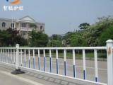 市政道路隔离护栏公路交通防撞护栏马路中央隔离护栏