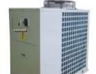回收二手制冷设备中央空调