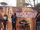 滨州淄博外籍乐队,外籍舞蹈演出,灯光舞美设备