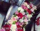 花艺小屋~承接各种鲜花定制(节日送花,宴会装饰,主题装)