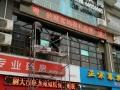 春节大优惠 专业保洁、开荒保洁、地毯清洗