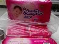 皇家贝贝买的妈咪宝贝纸尿裤xl号的16片,一共四包,10
