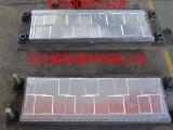 彩石钢瓦模具 厂家供应 原装优质彩石金属瓦模具