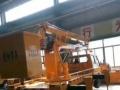 14米16米高空作业车厂家直销价格是多少