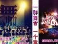 岳阳帅帅专业钢管舞 爵士舞 酒吧领舞 DJ培训学校