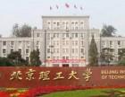 深圳远程教育专业有哪些?