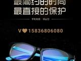 爱大爱稀晶石手机眼镜适合什么人使用?市场大吗?