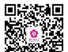 温州樱花,日语等级考试jlpt辅导班,优惠中