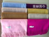 秋冬超大保暖披肩围巾两用纯色围巾 羊绒单色27色